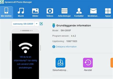 Apowersoft Gratis Android Manager - Hantera Android från PC